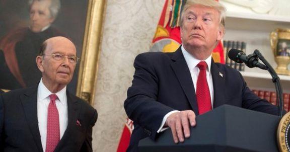 ترامپ وزیر بازرگانیاش را برکنار میکند