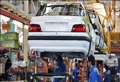 بازار خودرو قفل شد/ خرید و فروش خودرو در بازا