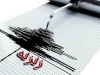 زمین لرزه ۵.۲ریشتری در مرز استانهای ایلام و کرمانشاه