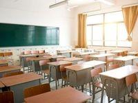 مدارس از ۲۷اردیبهشت آماده بازگشایی هستند؟