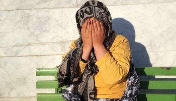 فرار زن جوان از خانه به دلیل ناامیدی از زندگی