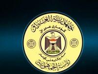 تشکیل جلسه پارلمان عراق برای انتخاب رئیسجمهور