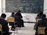 اعلام شرایط ثبتنام مدارس هیأت امنایی