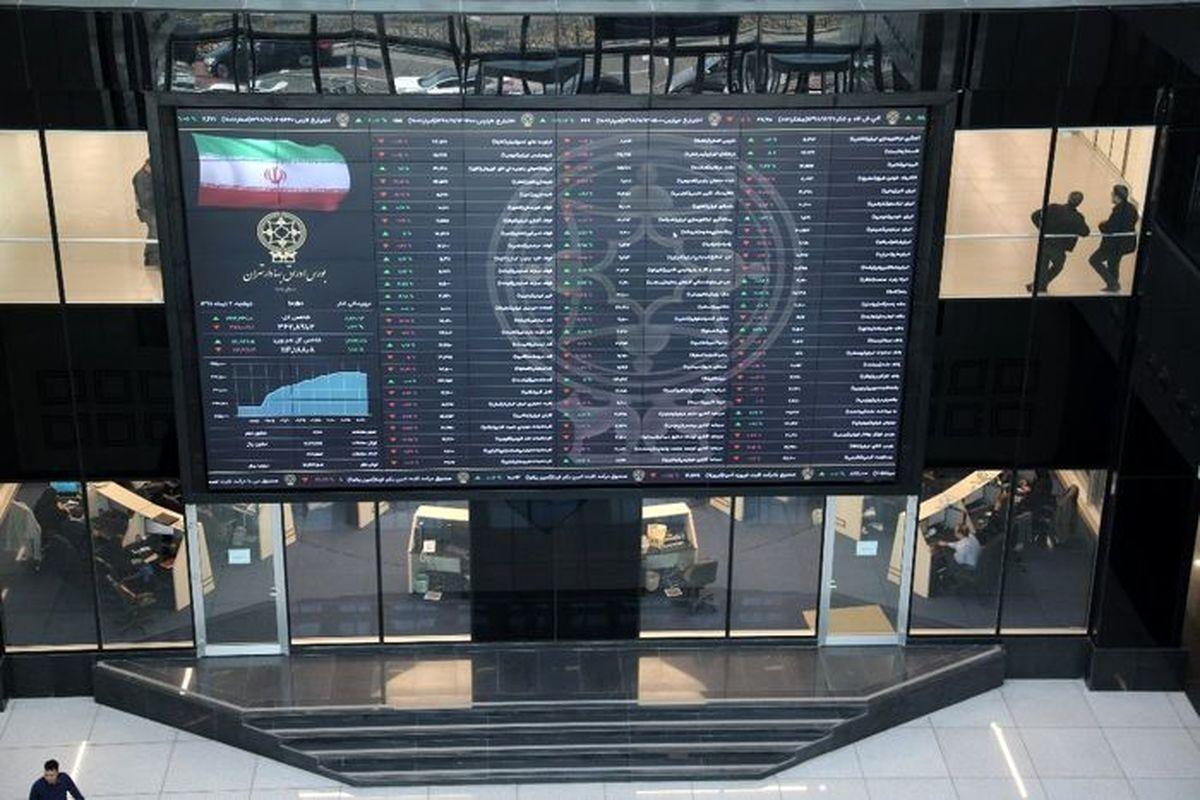 ورود پلیس امنیت اقتصادی تهران به چند پرونده بورسی
