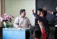این استان بیشترین معلمان حق التدریس را دارد