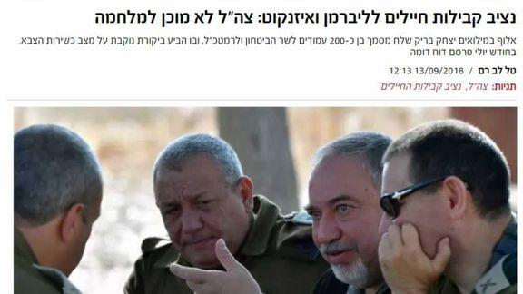 ارتش اسرائیل از ورود به هرجنگی ناتوان است