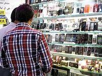 قیمت گوشی موبایل ۴۰درصد حباب دارد