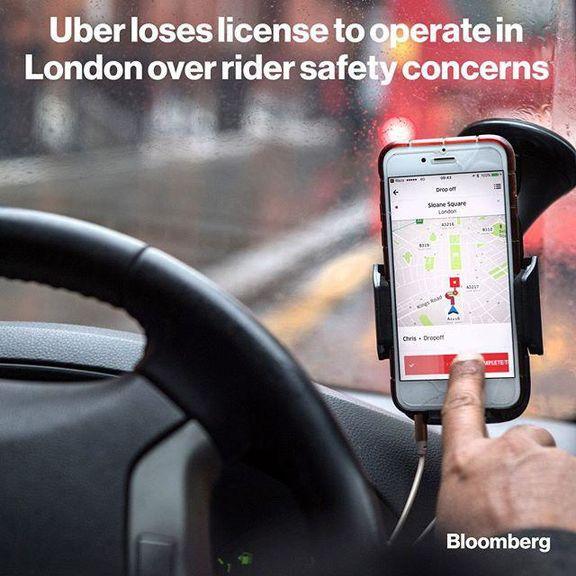اوبر مجوز فعالیت خود در لندن را از دست داد