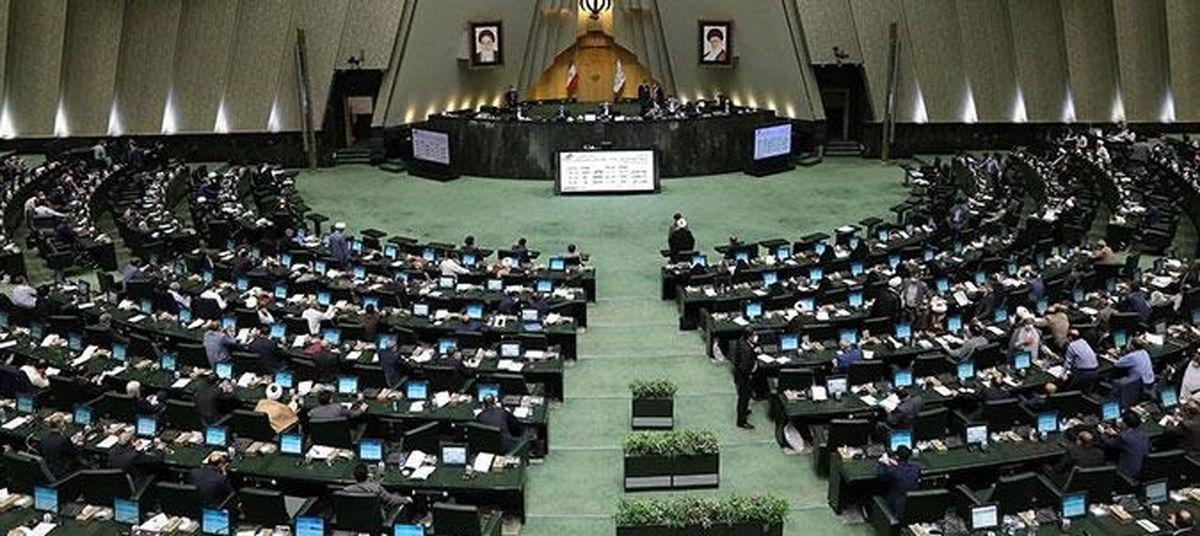 نشست غیرعلنی مجلس آغاز شد
