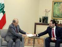 رئیسجمهور لبنان استعفای سعد حریری را پذیرفت