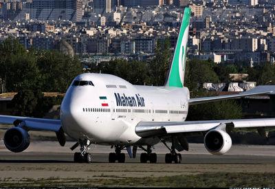 آیا ایران به تکنولوژی تولید هواپیما رسیده است