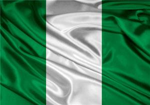 توسعه همکاریهای قضایی و حقوقی میان ایران و نیجریه