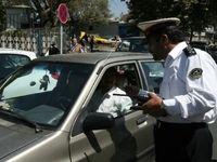 آیا جرائم راهنمایی و رانندگی افزایش پیدا میکند؟