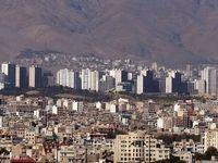 رکود تاریخی معاملات مسکن شهر تهران/ معاملات مسکن به کف رسیده است؟
