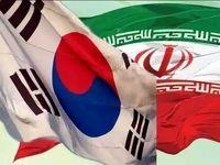 میانگین صادرات ماهانه ایران به کره جنوبی ۲۹۶میلیون دلار شد/ ایران ۰.۷درصد از نیاز وارداتی کره جنوبی را تامین کرد