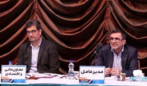 در مجمع عادی سالانه شرکت «ملی مس ایران» چه گذشت؟