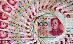 افت ۸درصدی ارزش پول ملی چین در ۵ماه