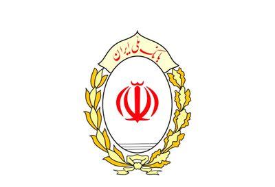 مشارکت بانک ملی ایران در تولید واکسن فلج اطفال