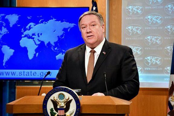پامپئو: روسیه مانع فرار مادورو شد