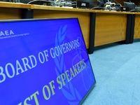 اختلاف اعضای شورای حکام بر سر راهبرد آمریکا درباره ایران