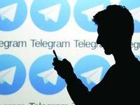 ساعت اوج انتشار مطلب در تلگرام