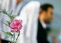 میانگین سن ازدواج دختران و پسران اعلام شد