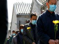 شمار قربانیان کرونا در چین «صفر» شد