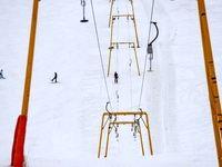 تفریحات زمستانه در پیست پولادکف فارس +عکی