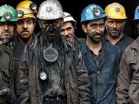 بیکاران به خاطر نبود امنیت شغلی تمایلی به اشتغال ندارند