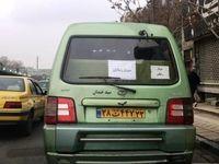 حرکت زیبای یک تاکسی در تهران +عکس