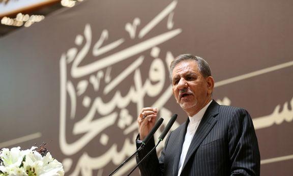 جهانگیری: آیت الله هاشمی شناسنامه انقلاب اسلامی است