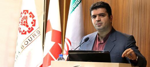 ورود صندوق های سرمایه گذاری به بازار پایه/ دامنه نوسان بازارپایه از فردا تا چهارشنبه ۳ درصد خواهد بود/ مهندسان ایرانی باگ هسته معاملات اتوس فرانسه را حل کردند