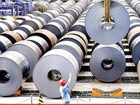 افت تقاضا و کاهش تولید جهانی فولاد