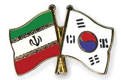 دریافت وام ۸میلیارد یورویی ایران از کرهجنوبی