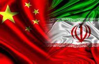 بدعهدی چین در تامین قطعات و مواد اولیه مورد نیاز ایران