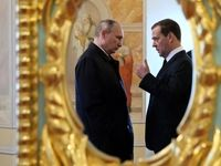مدودف باز هم نخستوزیر پوتین ماند
