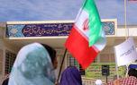 افتتاح مدرسه بانک اقتصاد نوین در روستای حاجی قره شهرستان آق قلا