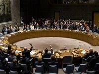 تصویب تحریمهای جدید علیه کرهشمالی در شورای امنیت