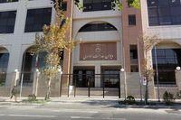 ابطال مجوز نقل و انتقال فرزندان اعضای هیأت علمی دانشگاه ها