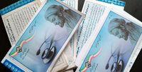نحوه تأمین اعتبار دفترچههای درمانی