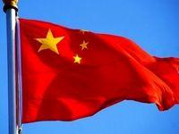 حمایت چین از اصلاحات در سازمان تجارت جهانی