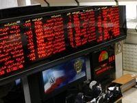 زمینه رشد بازار سرمایه وجود دارد/ شرکتها با تامین نقدینگی به رشد بازار سهام کمک کنند
