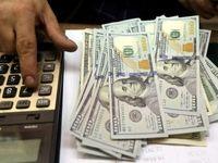 استقامت دلار روی کانال ۱۲هزار تومان