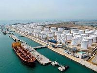 آمریکا به آسیا نفت صادر میکند