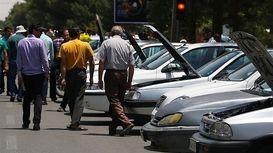 بازار خودرو در ایران انحصاری است؟