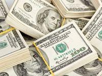 آخرین قیمت دلار (۱۳۹۹/۵/۲۲)