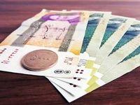 هر ایرانی 4.4 میلیون یارانه گرفته است