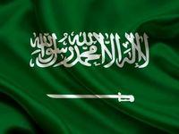 سود ۱۰۶میلیارد دلاری مبارزه با فساد در عربستان