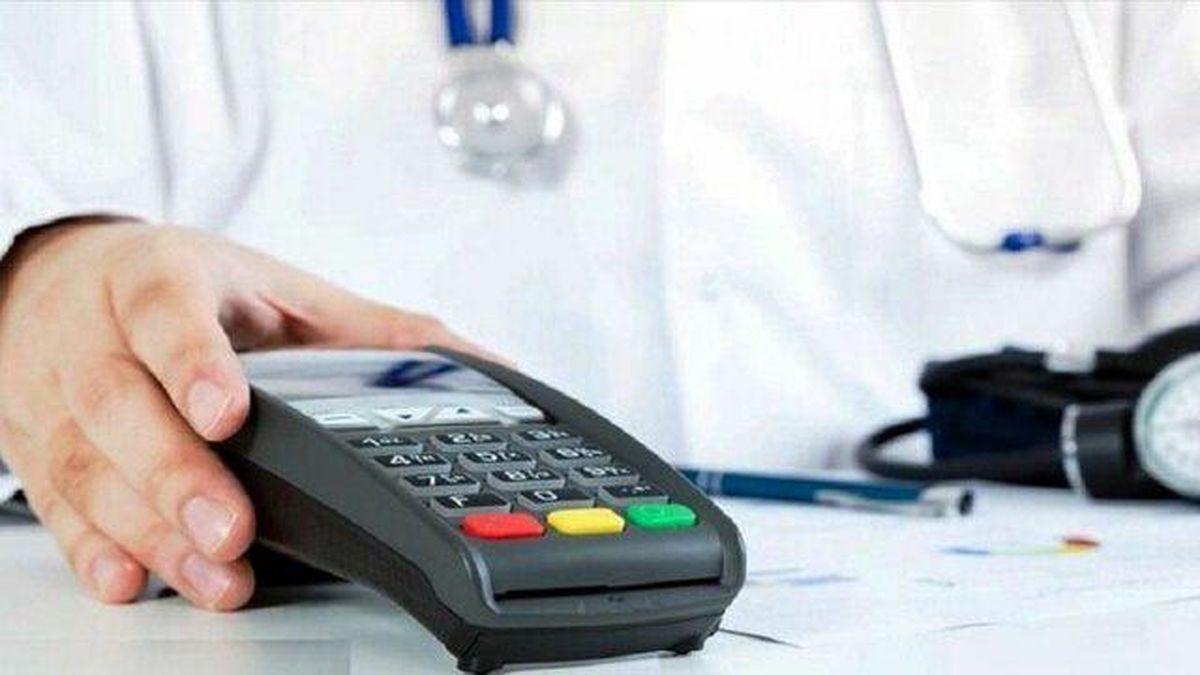 اختلاف 6 هزار میلیاردی پرداختی پزشکان