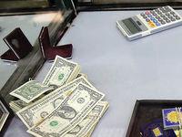 دلار و سکه دوباره افزایشی شد